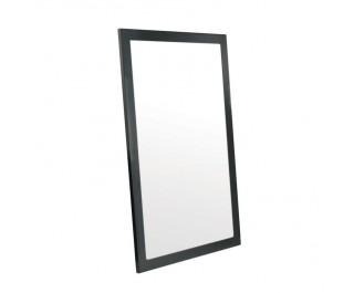 Big Frame | Mirror | Zeus
