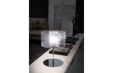 CHIMERA | table lamp | Vistosi
